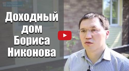 case_boris_nikonov_16_11_2015_15_42_53