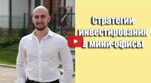 case_vlad_elizarenko_29_10_2015_09_51_45