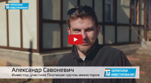 dohodnyj_dom_kejs_aleksandr_youtube300_02_04_2015_14_18_26